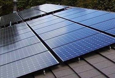 Costo pannelli solari fotovoltaici