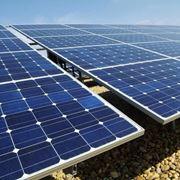 Pannelli fotovoltaici ultima generazione