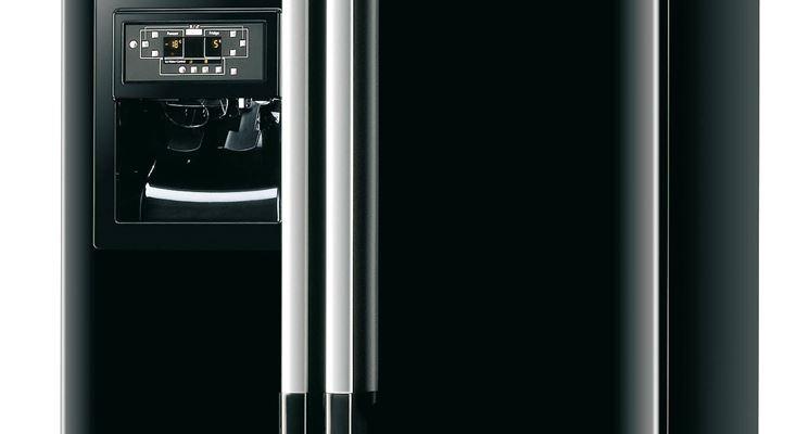 Cosa significa frigorifero moderno