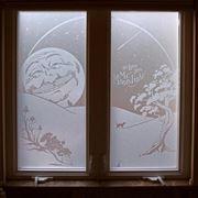 vetro sabbiato