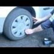 Regolare la pressione gomme auto tutorial